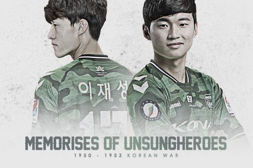'선두' 전북, 호국 영웅과 함께 뛴다