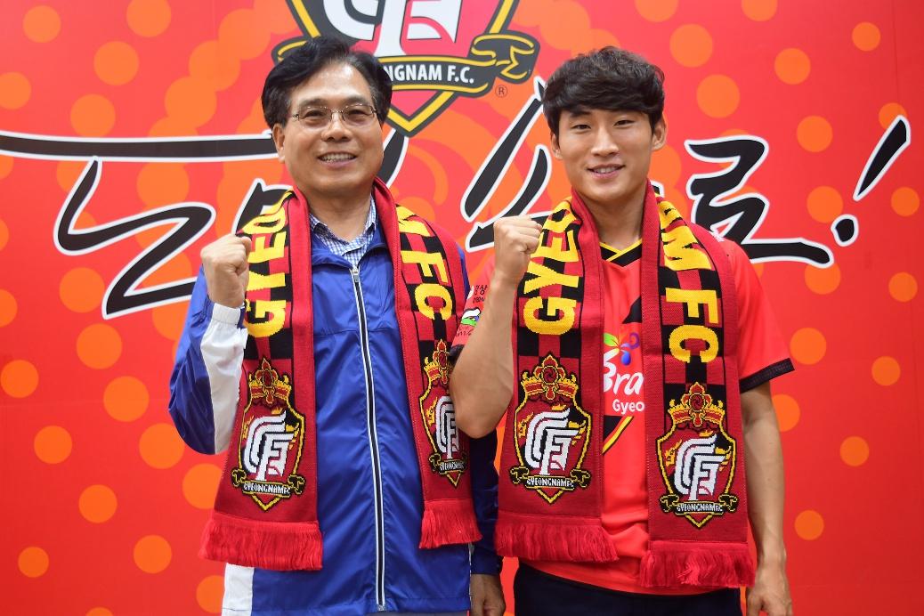 경남FC, 제주 유나이티드 김선우 임대