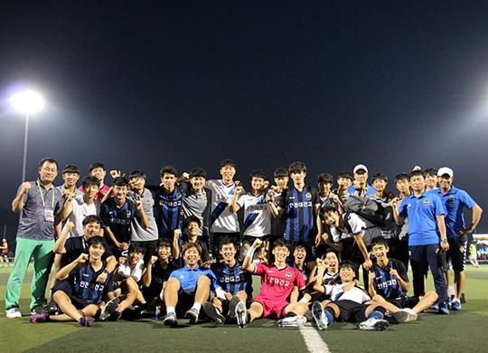 인천 U-18 대건고, '2017 K리그 U18 챔피언십' 4강 진출