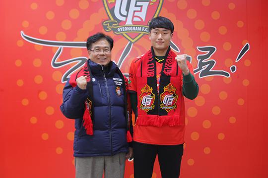 경남FC, U-18(진주고) 골키퍼 강신우 프로 직행