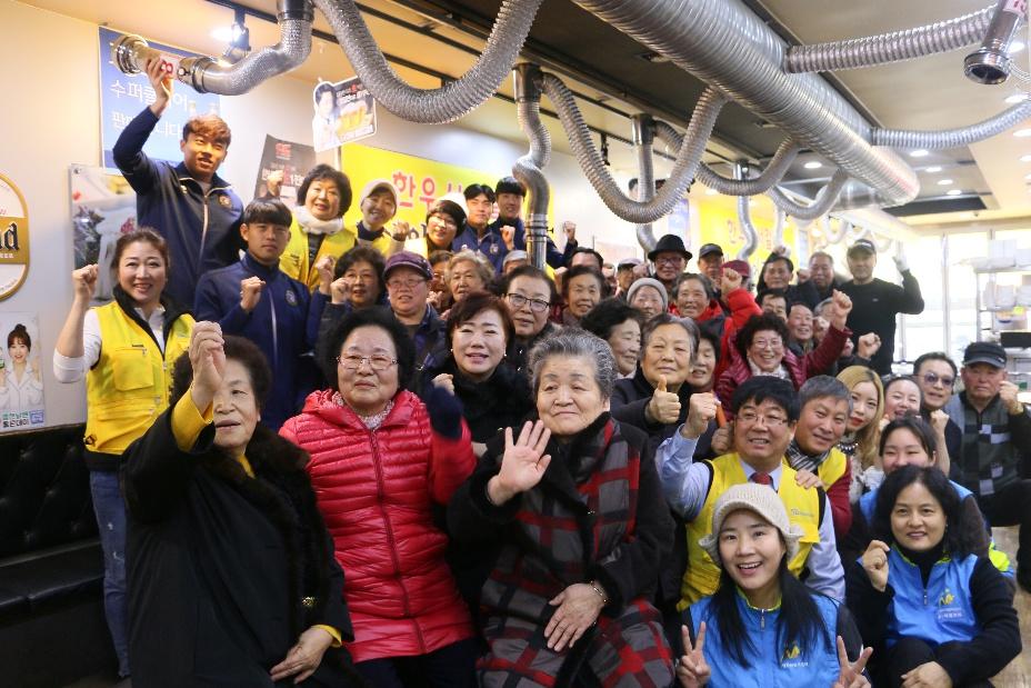 FC안양, 후원업소서 '어르신을 위한 점심상' 나눔