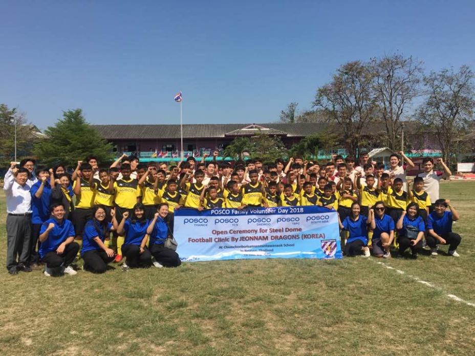 전남, 태국 라용시에서 축구재능기부 활동
