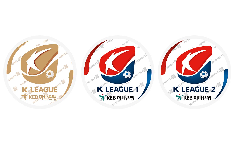 KEB하나은행 K리그 2018 새로운 패치 디자인 공개