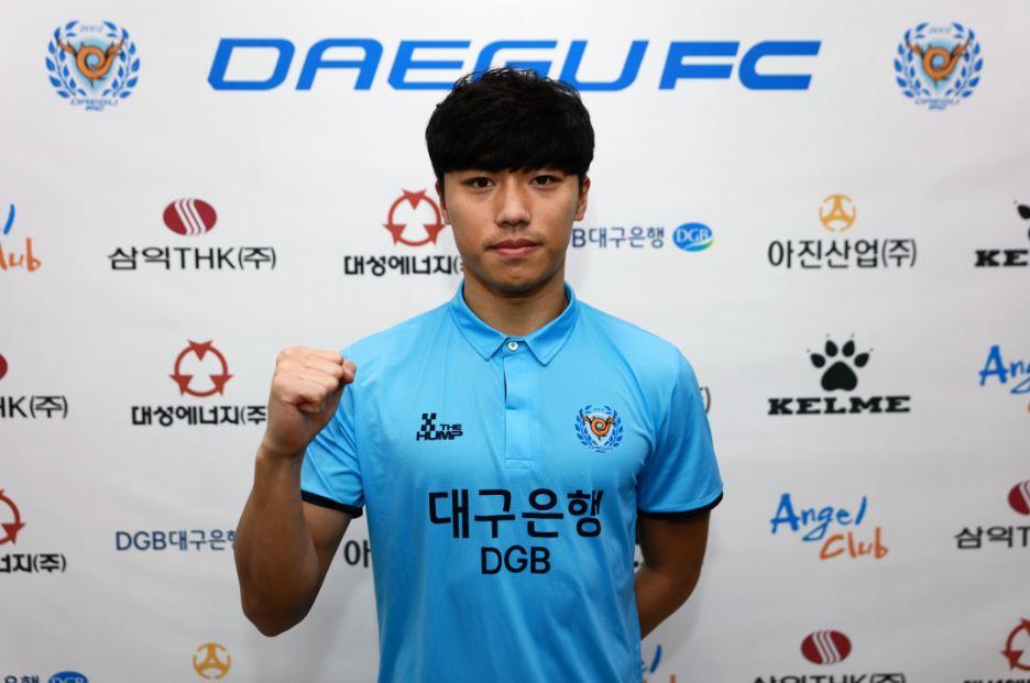 대구FC, 수원 삼성에서 고승범 임대 영입