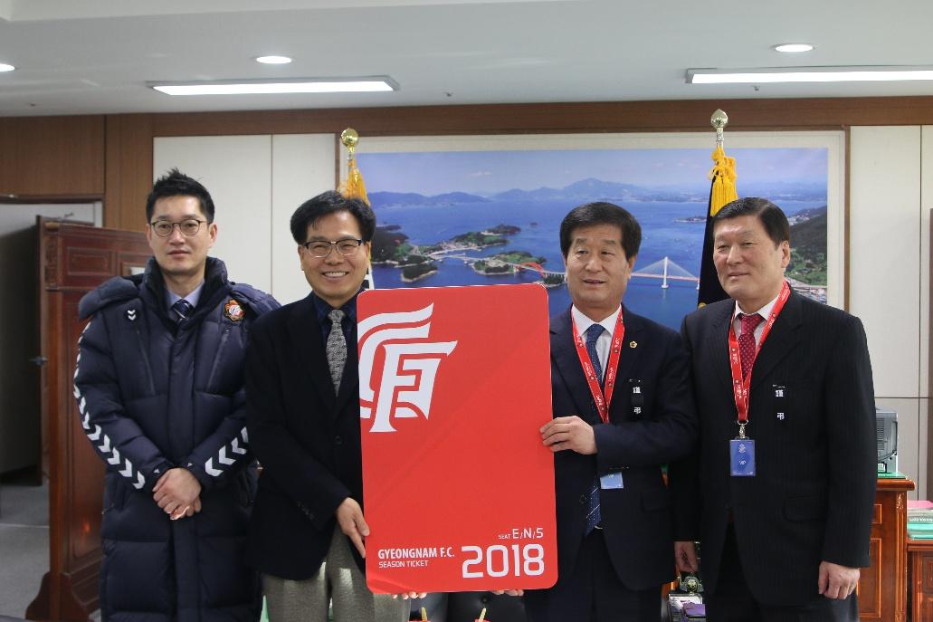 경상남도의회 박동식 의장, 최진덕 부의장 경남FC 시즌권 구매