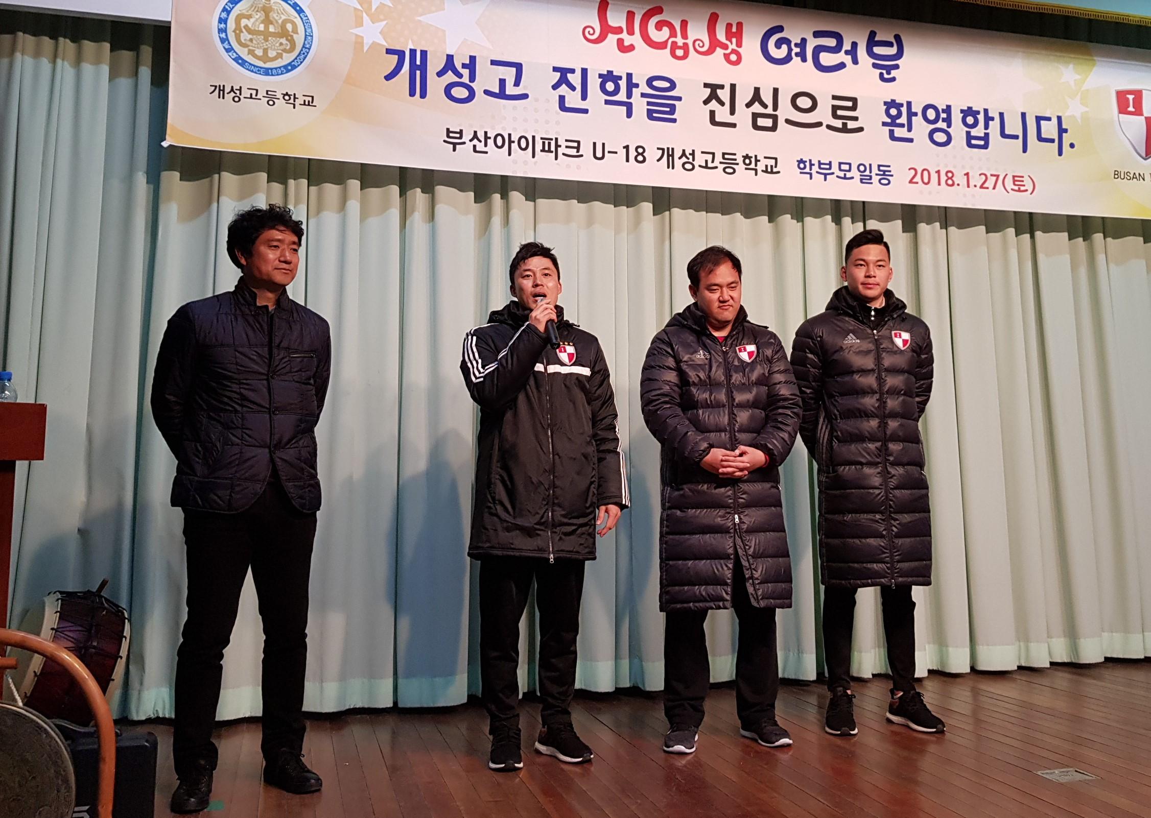 부산 최광희, 프로 생활 마감...개성고 코치 합류