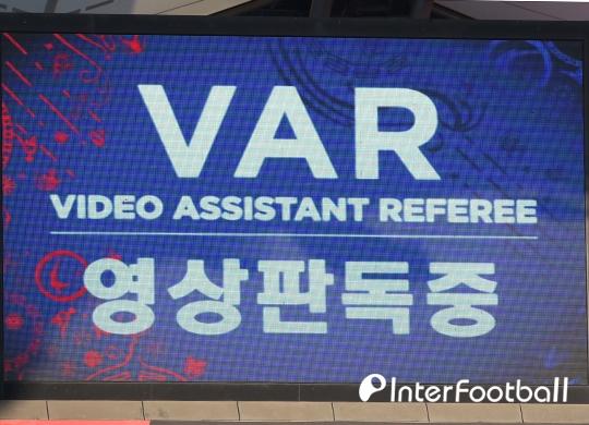 '신뢰 회복' 달라진 K리그, VAR 영상 공개한다