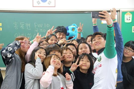 지역사회공헌의 아이콘 안산, 2018 '그린스쿨' 개시