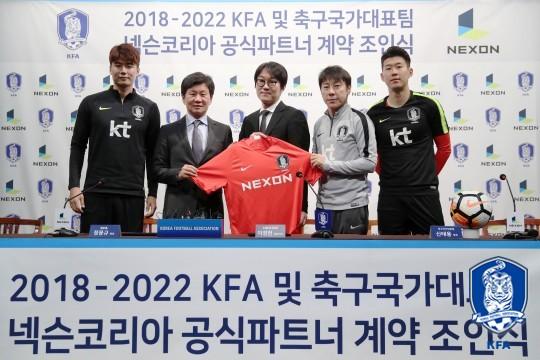 KFA, 넥슨코리아와 2022년까지 공식 파트너 계약