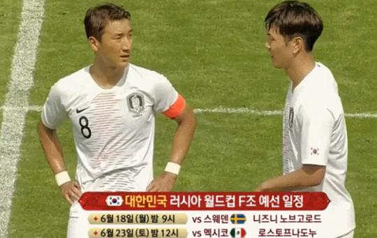 """손흥민-정우영 말다툼? 대표팀 관계자, """"사실무근"""""""
