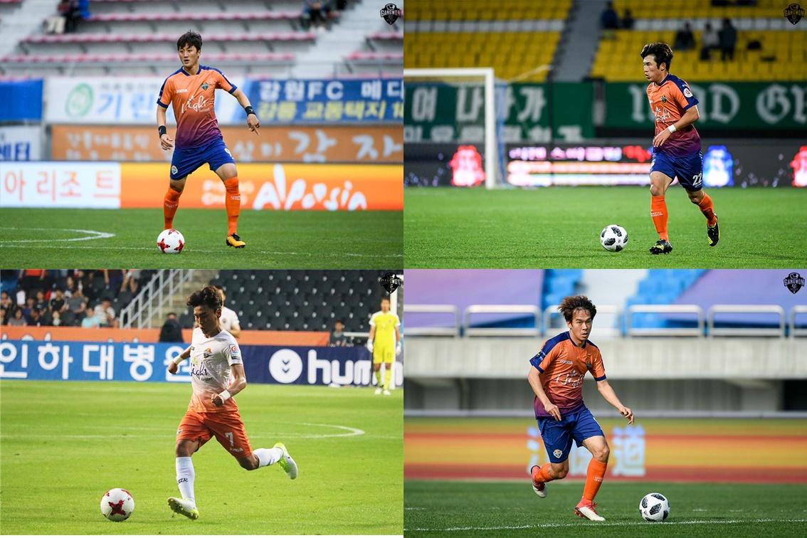 강원 FC, K리그1 후반기에 주목할만한 선수 기록